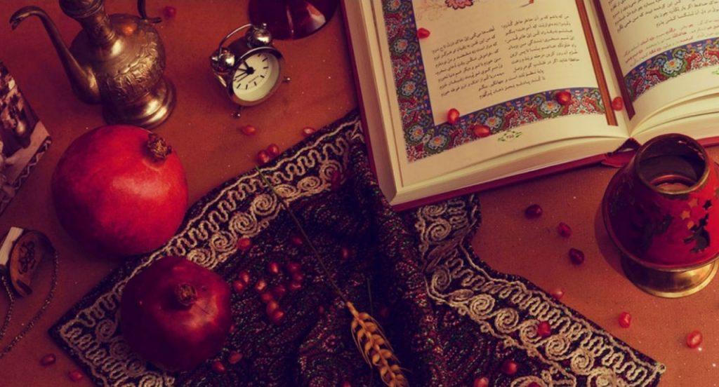 Hafez Divination